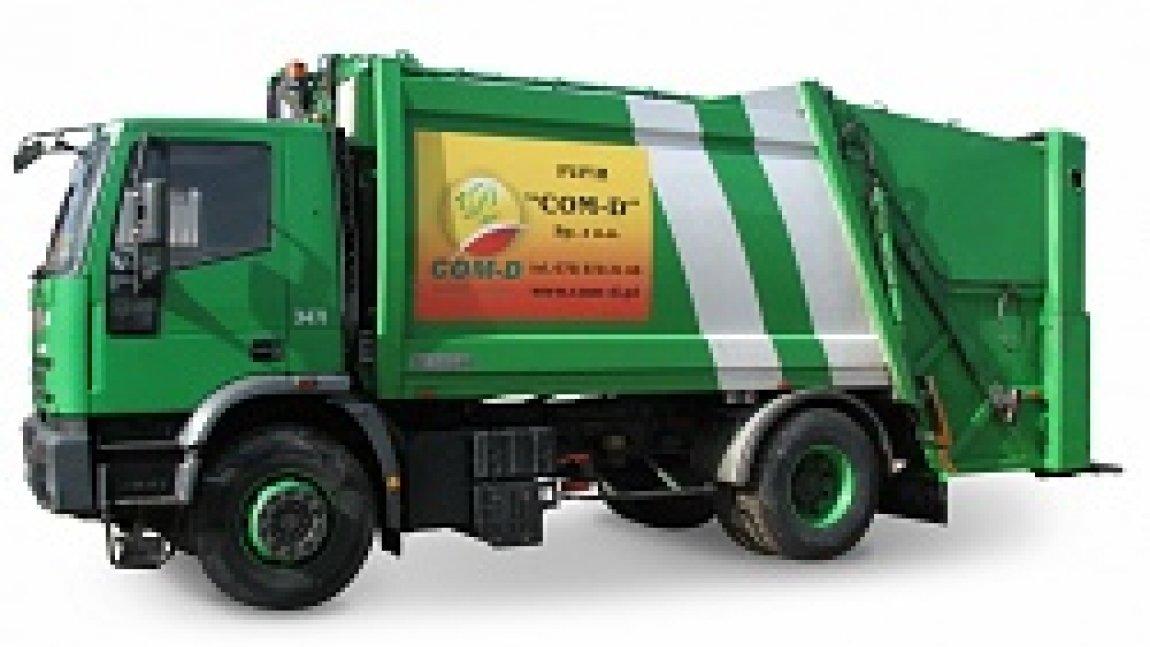 Awaria – odpady odbiorą z opóźnieniem